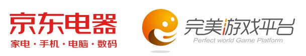 图片: 末尾logo.png